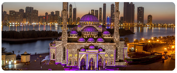 Image result for Beautiful City of Sharjah