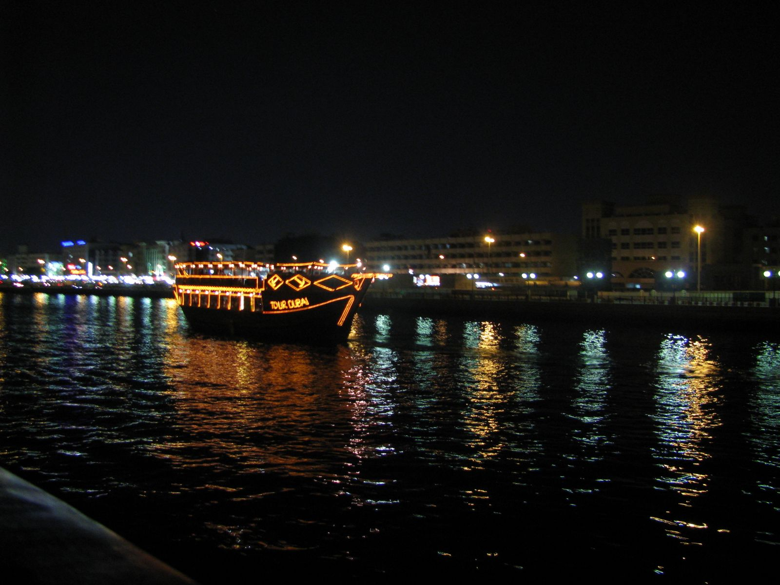 Dhow Cruise Dinner in Dubai | Desert Safari Dubai