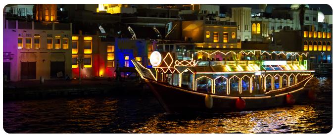 dhow cruise dubai, boat dinner dubai, dubai city tour, boat party dubai, dhowcruise dubai, dubai dhow cruise, boat dinner dubai -05